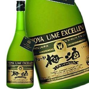 ブランデー仕込みの香り高い梅酒 ブランデーの持つ華やかさに梅が負けないよう、国産梅の中でも特に高い酸...