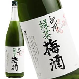 紀州和歌山産の南高梅を100%原料にした梅酒に国産の緑茶を使用した健康志向の梅酒です。緑茶の爽やかな...