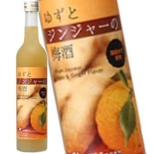 """""""梅""""と言えば紀州「和歌山」。和歌山産の南高梅を使用して漬け込んだ梅酒に、「ゆず」と「ジンジャー」を..."""