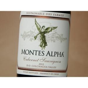 モンテス・アルファ カベルネ・ソーヴィニヨン 2016 750ml (ワイン)