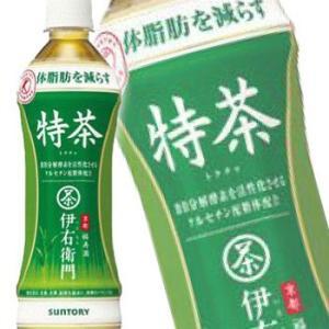 サントリー緑茶 伊右衛門 特茶(特定保健用食品...の関連商品2