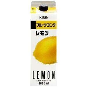 清涼飲料水やサワーとして幅広い飲み方が楽しめる10倍希釈シロップ。爽快感が心地よい『レモン』味。  ...