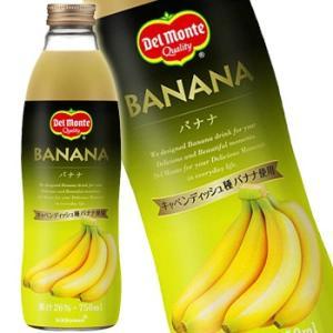 世界で最もポピュラーなトロピカルフルーツのバナナ(キャベンディッシュ種使用)を、濃厚な甘い香りとやさ...