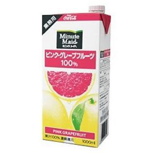 世界中で愛されている100%果汁飲料ミニッツメイド。