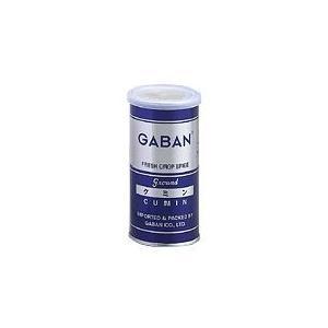 ギャバン クミン パウダー 300g缶 (香辛料)