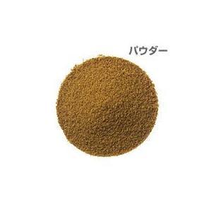 ギャバン ガラムマサラ パウダー 1kg袋 (香辛料)