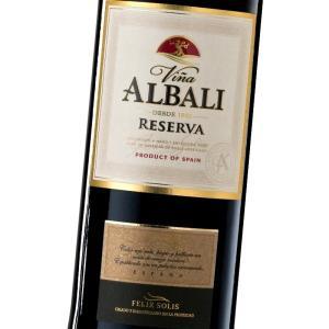 ヴィーニャ・アルバリ レセルヴァ 750ml (ワイン)