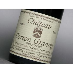 ルイ・ラトゥール シャトー・コルトン・グランセー 2010 (ハーフ) 375ml (ワイン)...