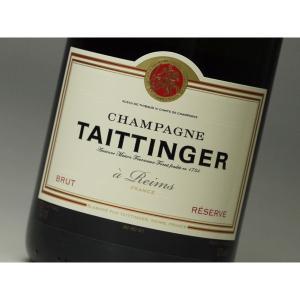 毎年、いくつかのヴィンテージのストックされていたワインをバランス良くブレンドし、ブリュット・レゼル...