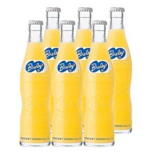 バヤリース オレンジ50% ジュース 瓶 200ml ×6本セット