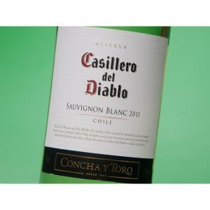 コンチャ イ トロ カッシェロ デル ディアブロ ソーヴィニヨン ブラン 750ml ワイン