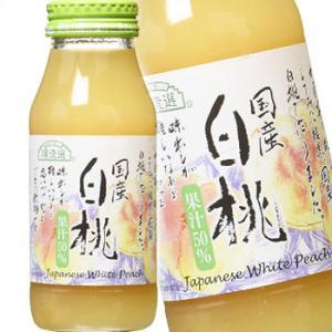 マルカイ 順造選 国産 白桃 ジュース 180ml