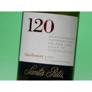 サンタ リタ 120 シェイント ペインテ シャルドネ 750ml ワイン sc