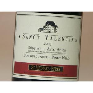 ピノ・ネーロの力強さを、ダイレクトに表現したワインその品質を最大限にひきだすために、バリック(小樽)...