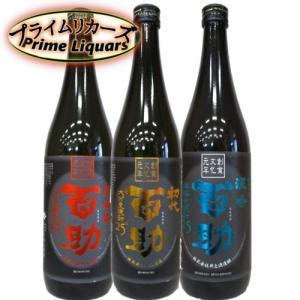 井上酒造 百助 720ml 3種セット|sake-abc