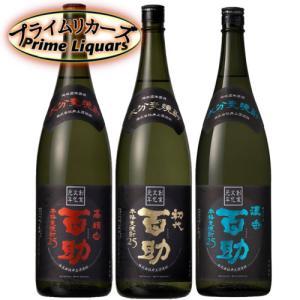 井上酒造 百助 1800ml 飲み比べ 3本セット|sake-abc