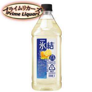 氷結 レモン コンク 1800ml|sake-abc