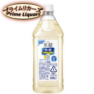 氷結 無糖レモン コンク 1800ml|sake-abc