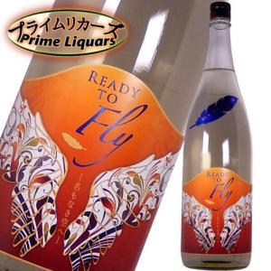 READY TO Fly 名もなき空へ 1800ml|sake-abc