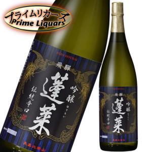 飛騨蓬莱 吟醸伝統辛口 1800ml|sake-abc