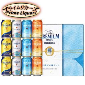 サントリー ザ・プレミアムモルツ「輝」夏の限定4種セット VA3S sake-abc