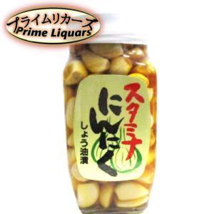 須坂食品 スタミナにんにくしょう油漬け 400g|sake-abc