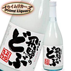 飛騨蓬莱飛騨のどぶ720ml(にごり酒) sake-abc