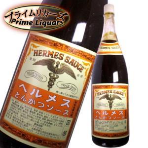 ヘルメス とんかつソース 1800ml|sake-abc