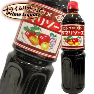 ヒシウメ タマリソース 1000ml|sake-abc