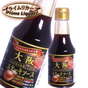 大阪堺老舗醤油屋 大醤の大阪ステーキソース 180g|sake-abc