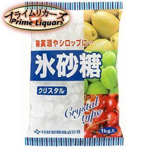 内容量:1kg 製造地:東京都 原材料:原料糖 保存方法:常温
