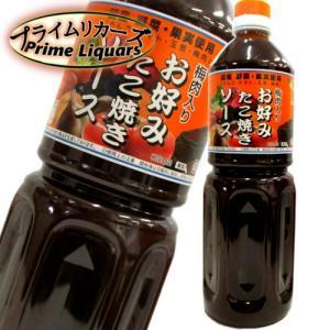 鷹輪 お好みたこ焼きソース 1000ml|sake-abc