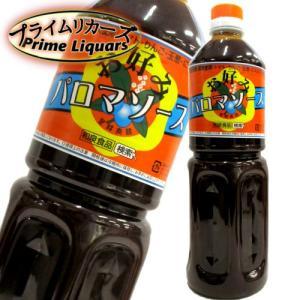 パロマソース 1000ml|sake-abc