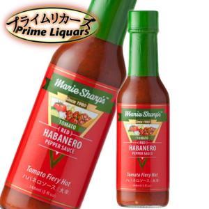 マリーシャープス・ハバネロソース トマトファイアリーホット(大辛)148ml|sake-abc