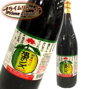 旭ポンズ 1800ml|sake-abc