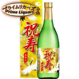 白鶴 祝寿 金箔入 上撰 純米酒 720ml|sake-abc