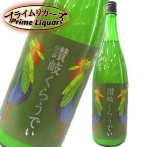 川鶴 讃岐くらうでぃ 1800ml|sake-abc