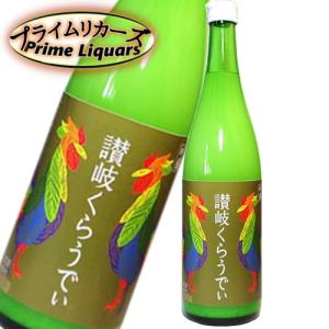 川鶴 讃岐くらうでぃ 720ml|sake-abc