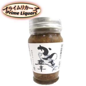 しいの食品 かつを塩辛 80g|sake-abc