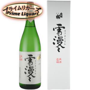 出羽桜 雪漫々 1800ml|sake-abc