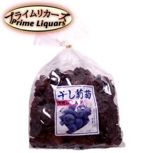 ナガトク 干し葡萄 大粒レーズン 430g|sake-abc
