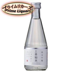 上善如水 純米吟醸 300ml|sake-abc