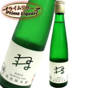 五橋 発泡酒純米酒 ねね 300ml|sake-abc