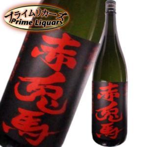 薩州 赤兎馬 芋 1800ml|sake-abc