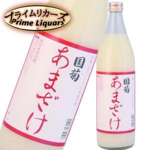 国菊 あまざけ 900ml sake-abc
