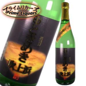 ときめき吹上浜 麦 720ml sake-abc