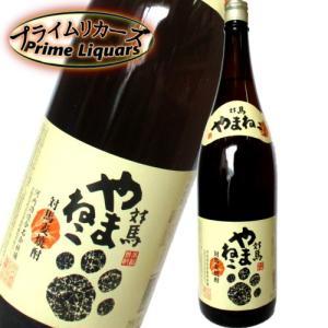 内容量:1800ml 産地:長崎県 蔵元:河内酒造 原料:麦・米・米麹 アルコール度:25度