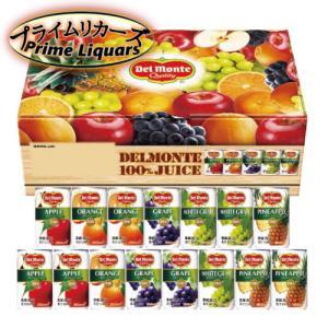 デルモンテ100%果汁飲料ギフト KDF-20R sake-abc