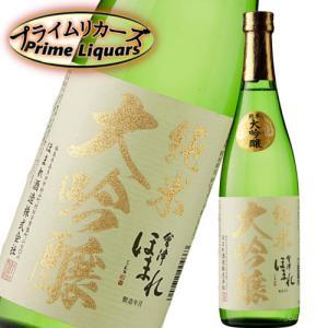 会津ほまれ 純米大吟醸 極 720ml|sake-abc