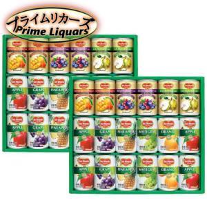 デルモンテ飲料飲み比べギフト FW-50 sake-abc
